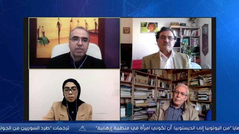 """""""البحث الاجتماعي في سورية وسبل النهوض به"""" في ندوة لحرمون"""