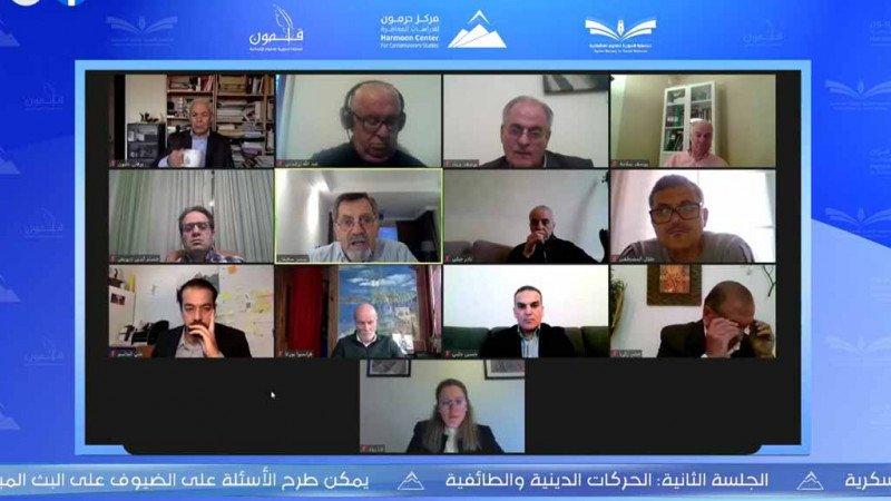 """تقرير حول اليوم الأول... """"المؤتمر الأول للباحثين السوريين في العلوم الاجتماعية"""""""