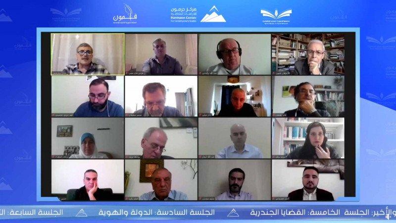 """اختتام أعمال """"المؤتمر الأول للباحثين السوريين في العلوم الاجتماعية"""""""