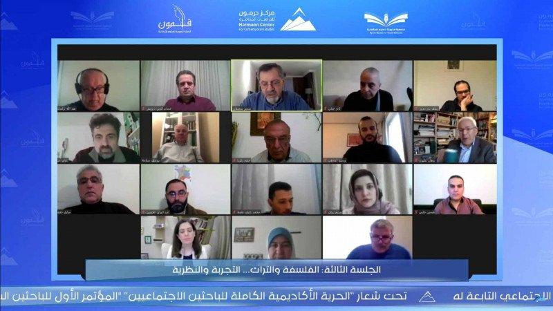 """تقرير حول اليوم الثاني: """"المؤتمر الأول للباحثين السوريين في العلوم الاجتماعية"""""""
