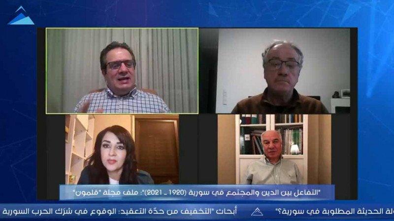 """""""التفاعل بين الدين والمجتمع في سورية (1920 – 2021)"""" في ندوة لحرمون"""