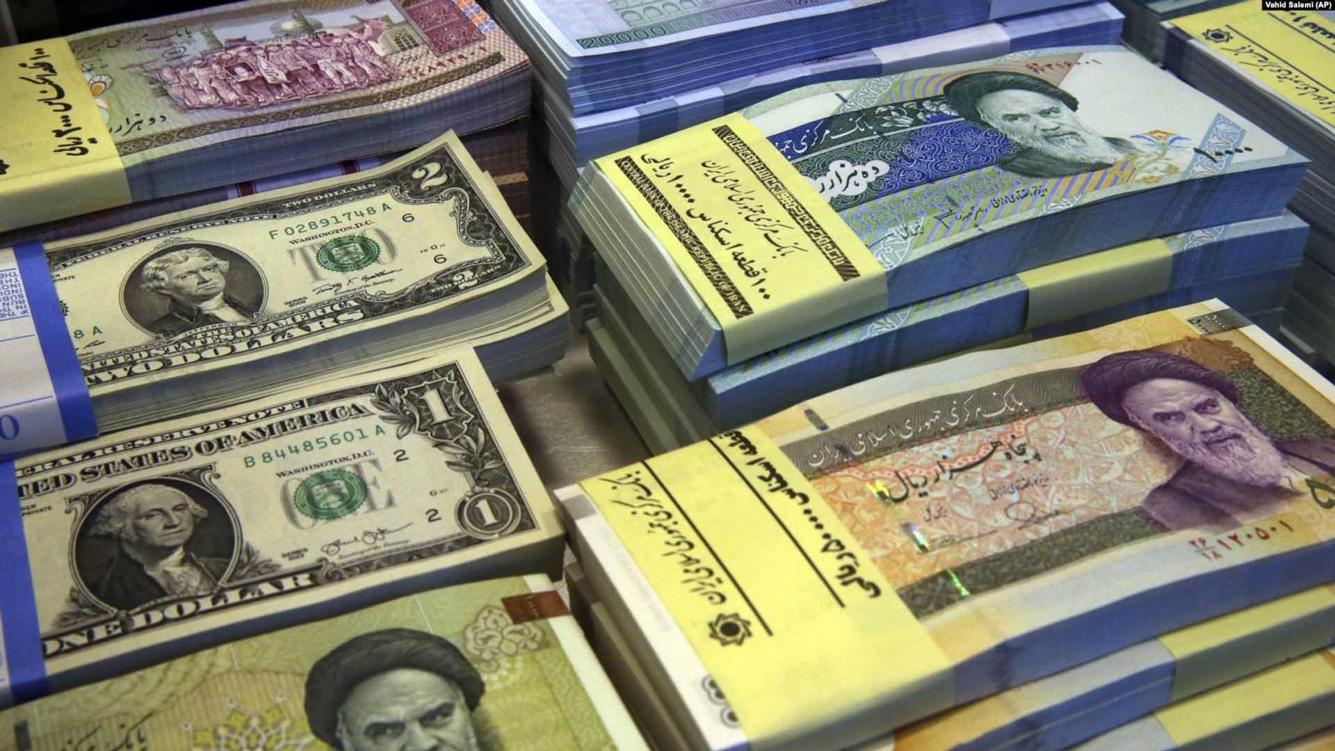 الأموال الإيرانية المجمّدة