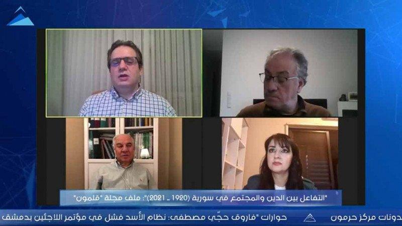 """""""التفاعل بين الدين والمجتمع في سورية"""" في ندوة لحرمون"""