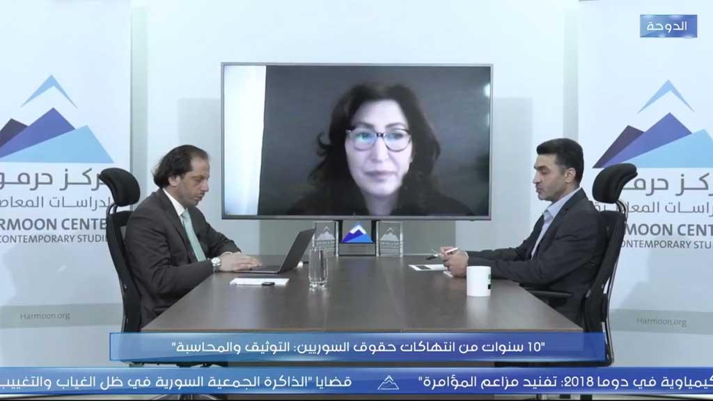 """""""10 سنوات من انتهاكات حقوق السوريين: التوثيق والمحاسبة"""" في ندوة لحرمون"""