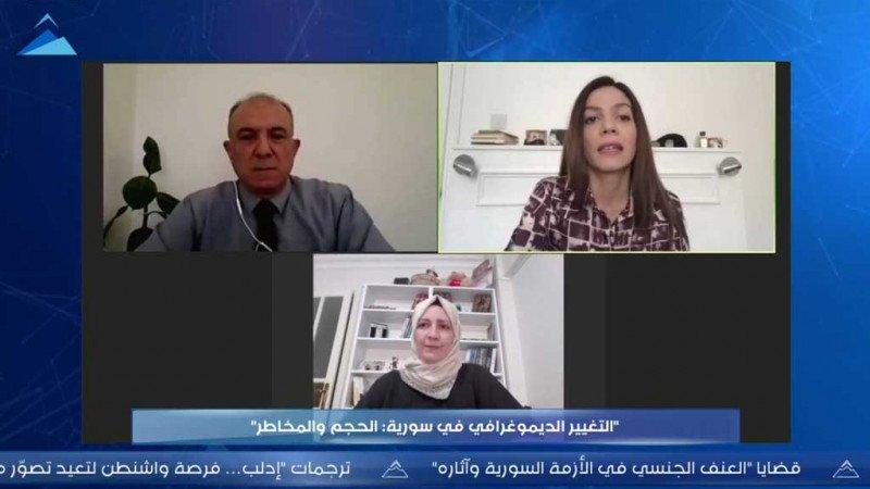 """""""التغيير الديموغرافي في سورية: الحجم والمخاطر"""" في ندوة لحرمون"""
