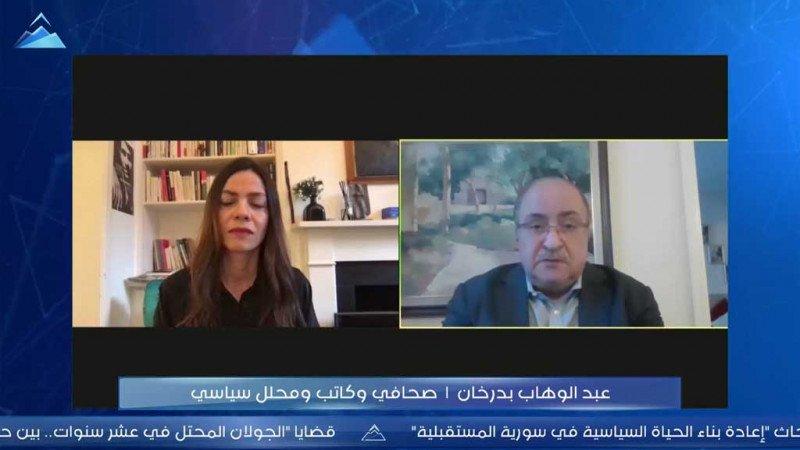 """""""تصحيح المسار... والأمل السوري"""" في ندوة لحرمون"""