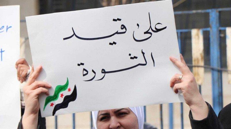 مع النساء السوريات