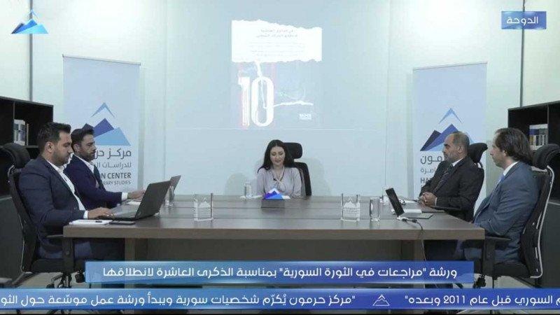 """""""مراجعات في الثورة السورية"""" بمشاركة بلال المصطفى، عمر عبد اللطيف، فضل عبد الغني وحسام الحميد"""