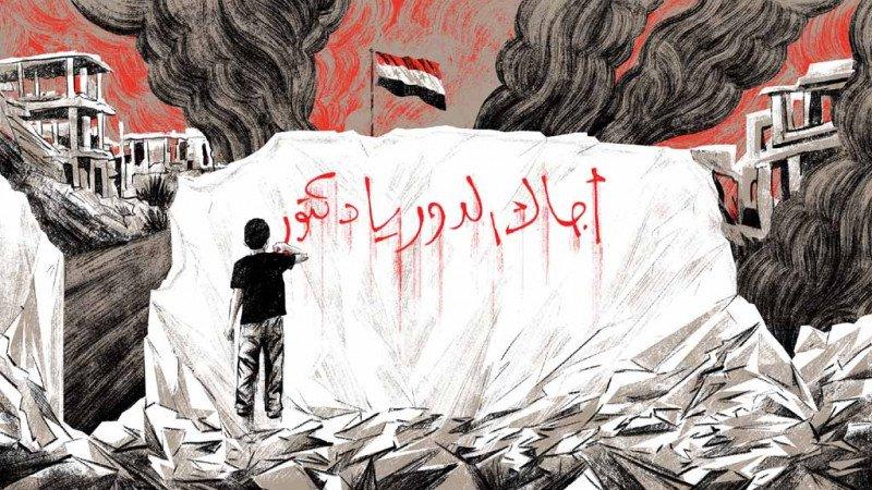 هل ستثور المناطق الأسدية!