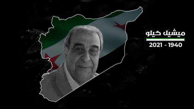 وصية الراحل ميشيل كيلو.. ميثاق وطني موحد