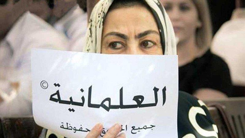 في تقويض العلمانية العربية وقلبها على رأسها