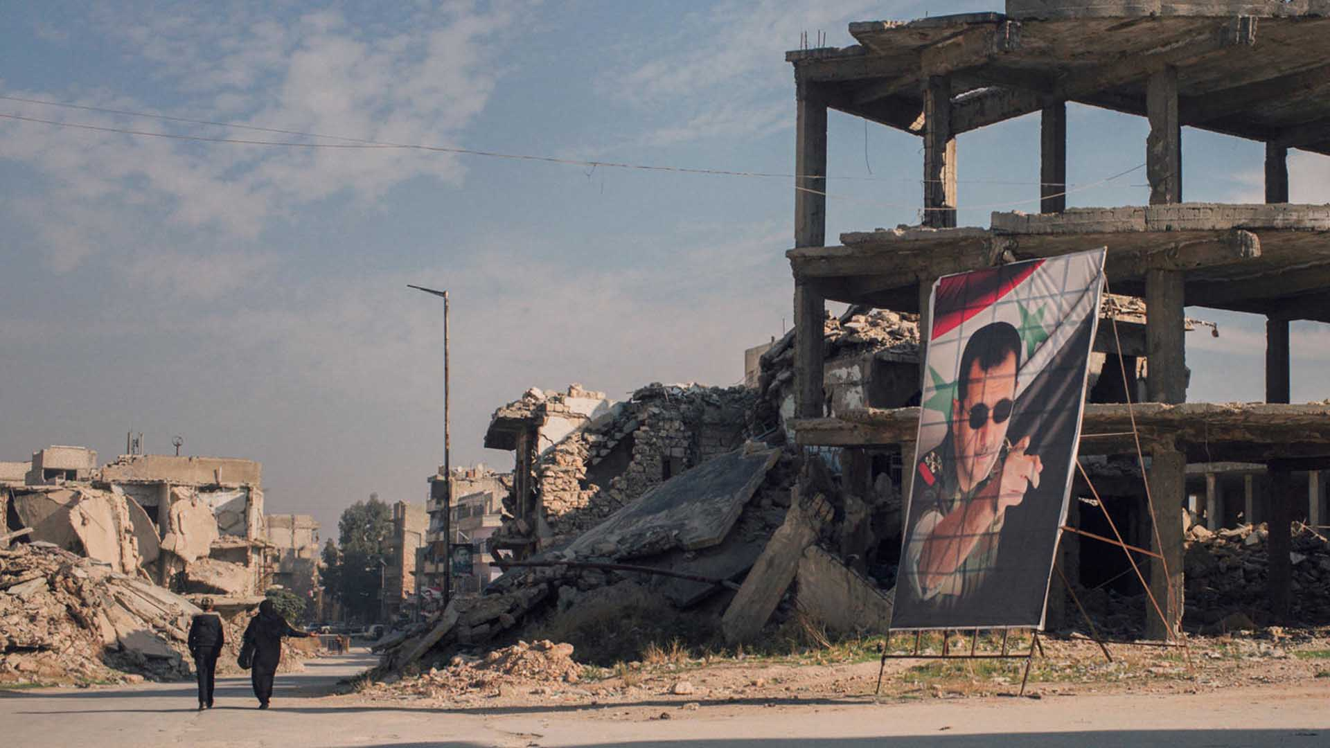 كيف يُعاد بناء سورية بعد عشر سنوات من الحرب؟