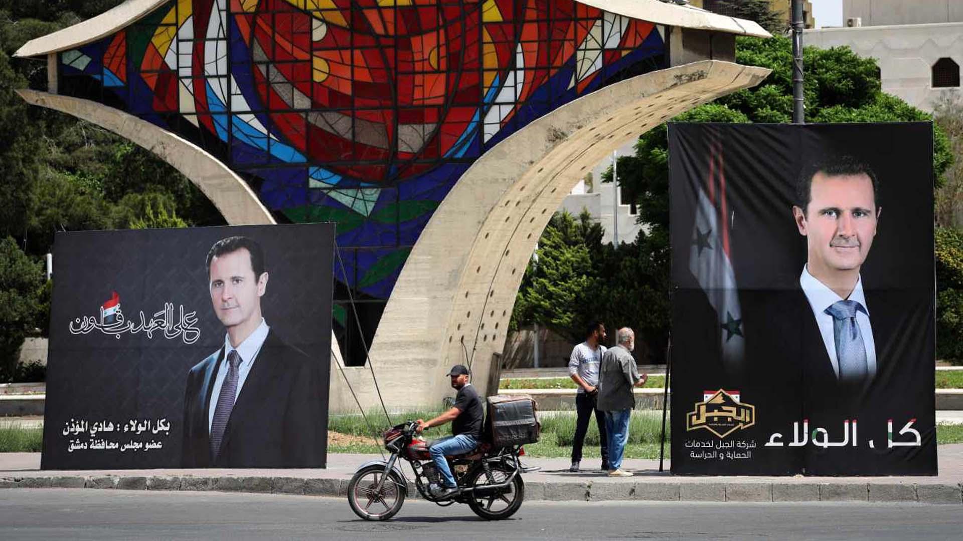 بشار الأسد ينظم انتخابات رئاسية وهميّة في سورية