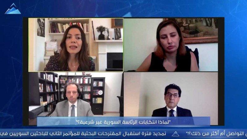 """""""لماذا انتخابات الرئاسة في سورية غير شرعية"""" في ندوة لحرمون"""