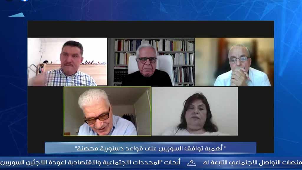 """""""أهميّة توافق السوريين على قواعد دستورية محصّنة"""" في ندوة لحرمون"""
