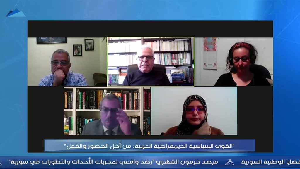 """""""القوى السياسية الديمقراطية العربية: من أجل الحضور والفعل"""" في ندوة لحرمون"""