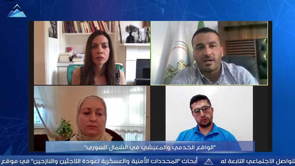 """""""الواقع الخدمي والمعيشي في الشمال السوري"""" في ندوة لحرمون"""