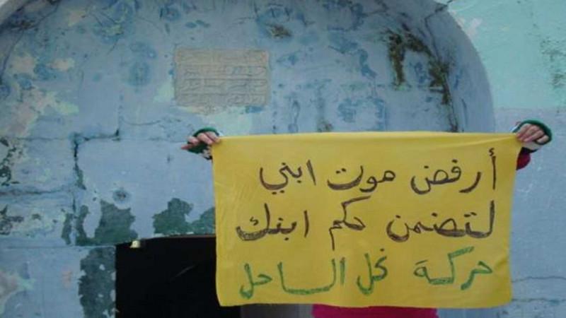 أثر الحرب الأهلية في سورية على العلويين العرب