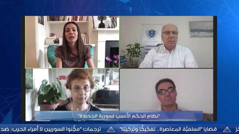 """""""نظام الحكم الأنسب لسورية الجديدة"""" في ندوة لحرمون"""