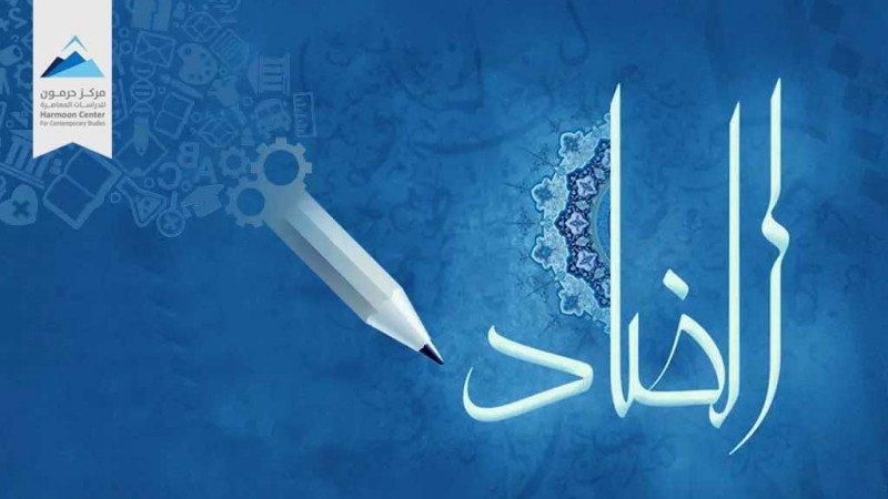 دورة في قواعد اللغة العربية