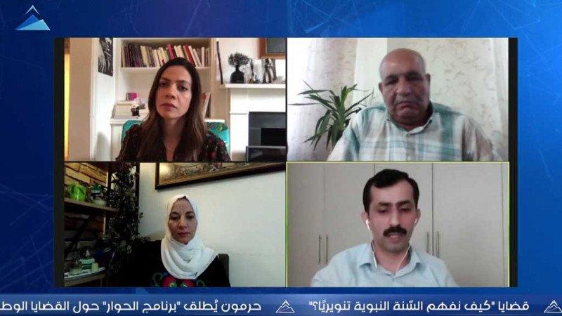 """""""تصاعد الانتهاكات في مناطق سيطرة قسد.. الأسباب والتداعيات"""" في ندوة لحرمون"""