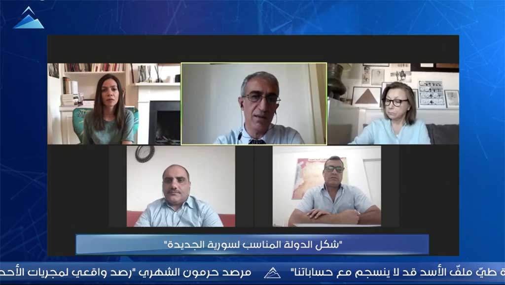 """""""شكل الدولة المناسب لسورية الجديدة"""" في ندوة لحرمون"""