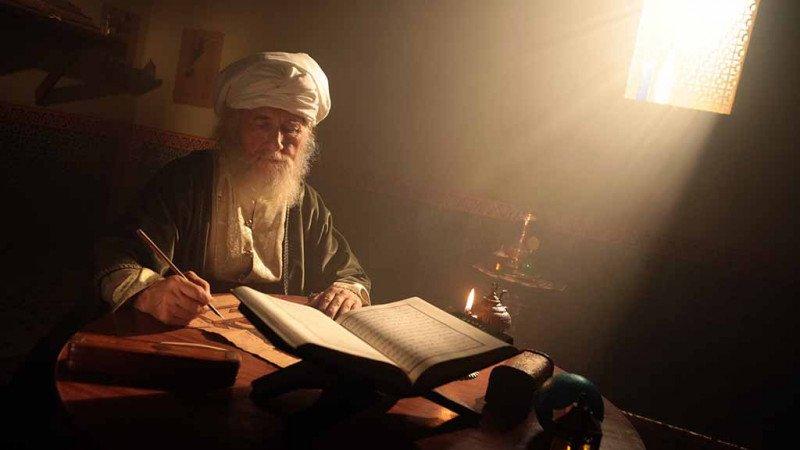 المواطنة والتعددية الدينية في الإسلام
