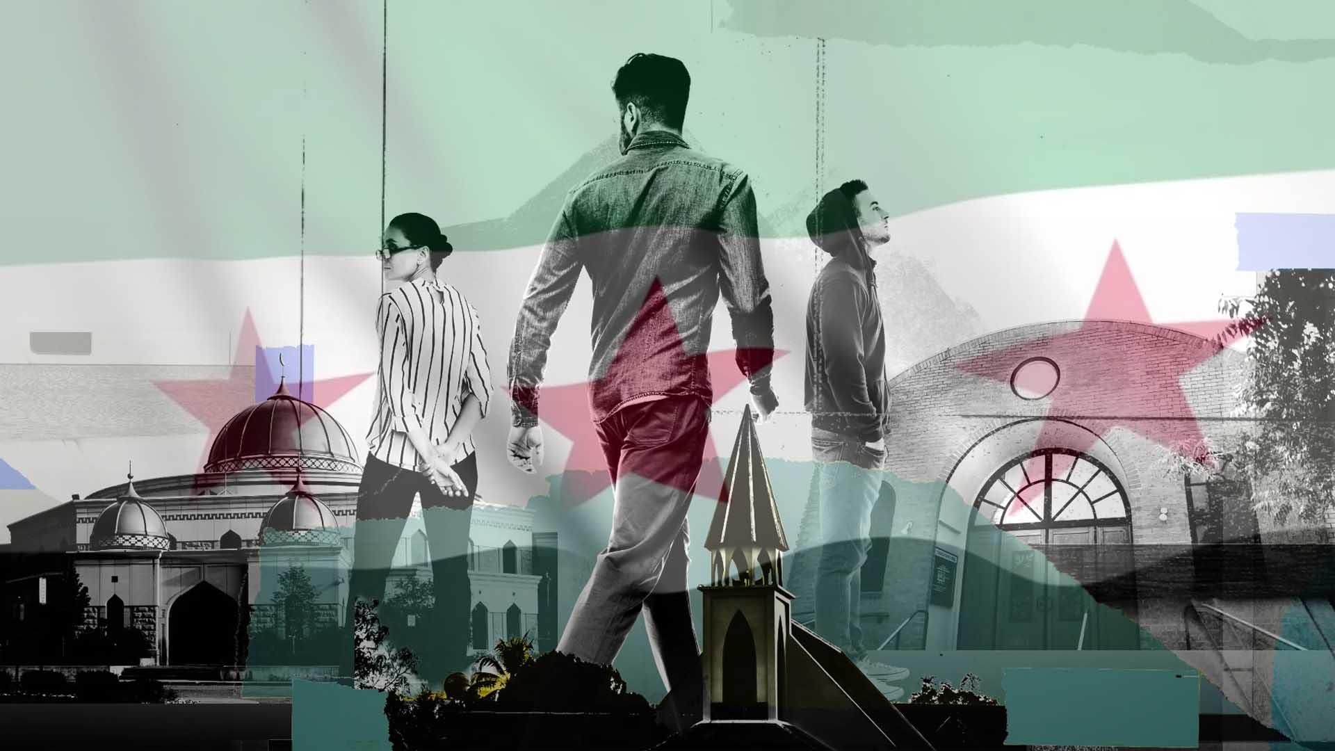 ما مدى واقعية العلمانية في المجتمع السوري؟
