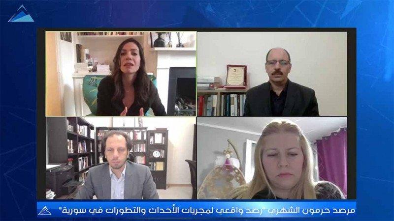 """""""نظام الأسد بين متغيرات السياسة وثوابت الإدانات الحقوقية"""" في ندوة لحرمون"""