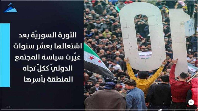 إيّاد القدسي: واجبنا إيجاد مسار سياسيّ جديد يدفع الملفّ السوريّ إلى رأس أولويّات أميركا والغرب