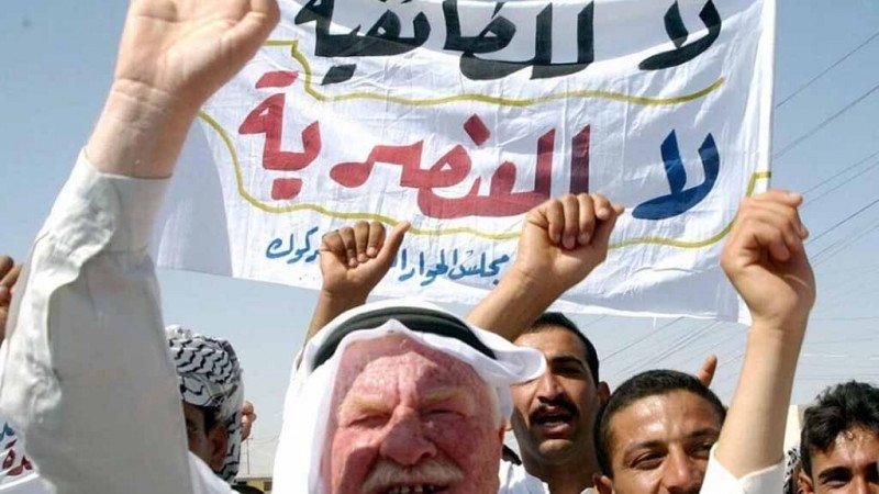 الطائفية وخراب دول المنطقة العربية