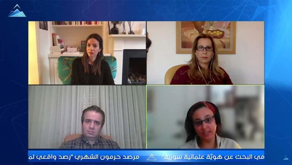 """""""العلمانية والعالم العربي.. بين الضرورة والإشكالية"""" في ندوة لحرمون"""