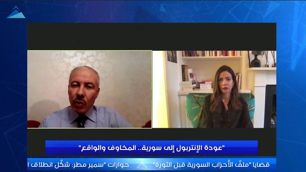 """""""عودة الإنتربول إلى سورية.. المخاوف والواقع"""" في ندوة لحرمون"""