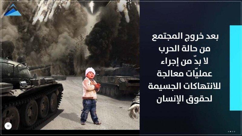 هدى سرجاوي: قضيّة المعتقلين والمختفين والمغيبين قسريًا من أكبر مآسي السوريين