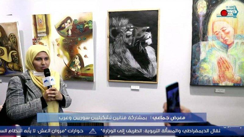 Harmoon Merkezi'ne bağlı, Arap Kültür Forumu'nun açılışında, Kitap imza töreni ve resim sergisi