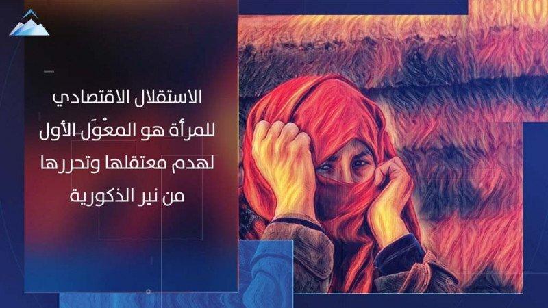 المرأة التي تحدّت الفقهاء والساسة!