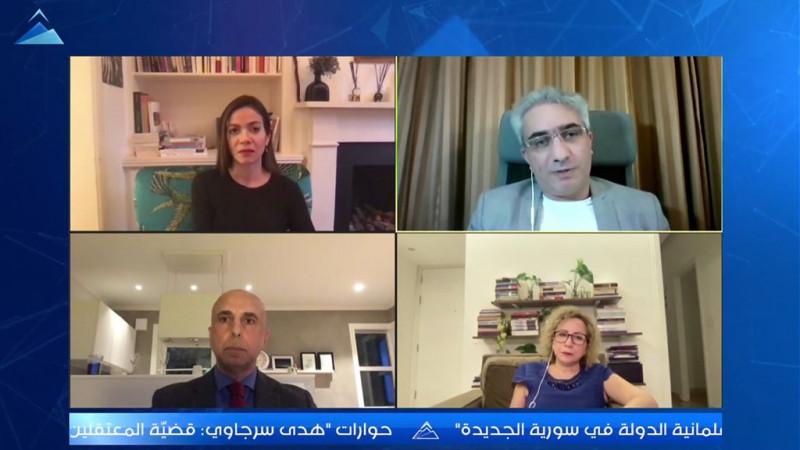 """""""نحو مواطنة متساوية في سورية الجديدة"""" في ندوة لحرمون"""